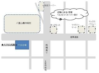 周辺地図.jpg